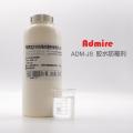 印刷材料抗菌防霉-防腐防霉劑東莞艾邁爾