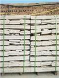 上海黄锈石蘑菇石厂家