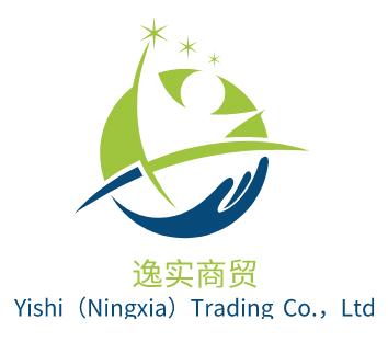 逸实(宁夏)商贸有限最高赔率公司
