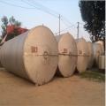 供应卧式50立方二手不锈钢储存罐