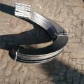 祥盛生產碳鋼螺旋葉片、碳鋼加厚螺旋葉片