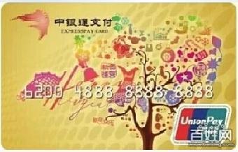 松江中银通支付卡回收,得仕卡回收公司