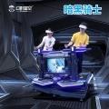 幻影星空VR飛行器 vr站立式設備 vr游樂設備暗
