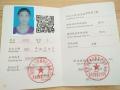 深圳保育員申請政府補貼的資料在哪培訓考證