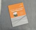 南京宣傳海報設計印刷
