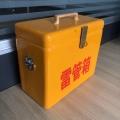 福建龍巖礦下專用100發玻璃鋼火工品箱