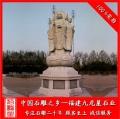 石雕佛像廠家 四面地藏王 寺廟地藏王菩薩