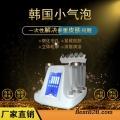 韩国皮肤管理水氧仪价格 进口皮肤管理水氧仪报价单