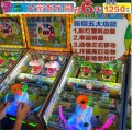 童游科技火箭炮樂園新六代大炮樂園夜市廣場攤位彈珠機