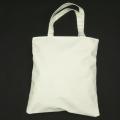 浙江杭州制袋厂家 帆布袋定制图案活动赠品袋