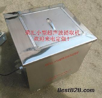 苏州RHTQ-Gv平纹型超声波平纹提取机_黄连网75d志趣衬布图片