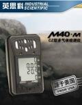 瓦斯級別四合一氣體檢測儀CZM40