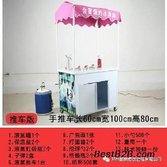 郑州冒烟冰淇淋的液氮有毒吗?冒烟冰淇淋怎么