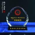 香港商會水晶獎牌,榮譽顧問獎牌定做,冰山獎牌
