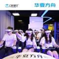 幻影星空VR科普大型設備 VR一體機設備華夏方舟