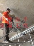 蕪湖市堵漏公司 蕪湖地下室堵漏專業施工隊