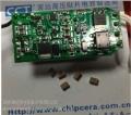 充電器替代鉭電容專用貼片電容0805 35V 10