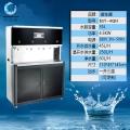 天津濱生源車間直飲機醫院開水器生產用反滲透設備