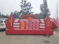 黨建牌紅色雕塑價值觀標識花草溫馨提示牌去向牌科室牌
