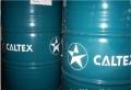 泉港加德士抗磨液压油46 68注塑挖掘机液压油