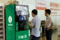 7咖啡自動售賣機放在哪合適?