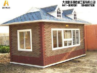 大连富华钢结构工程有限公司是一家专业的小型