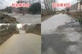 水泥路面起皮修補后路面強度會降低
