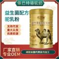 新疆骆驼奶选依巴特骆驼奶粉