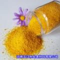厂家直销铁盐 铝盐PAC聚合氯化铝使用特性及售价