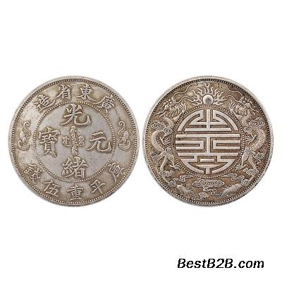 仪征市家传古钱币怎么交易