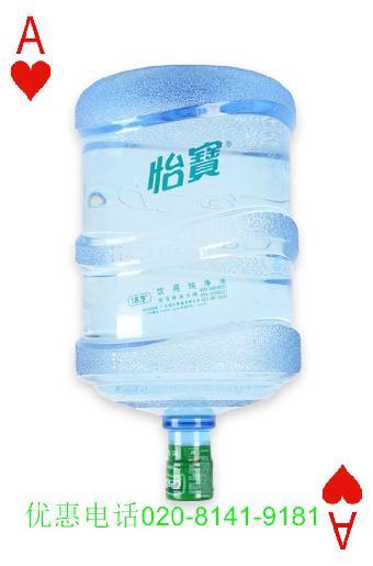 芳村怡宝桶装水订水电话020-2898