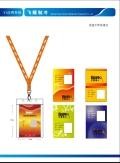 南京市大气的门头制作安装、南京市专业门头制作