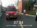天津小型移動消防站制造廠家