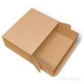 紙箱廠生產打包紙盒箱五層搬家箱現貨尺寸多