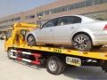 求,北京到石家莊轎車托運公司汽車托運聯系方式有時間