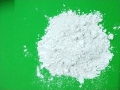 擠出負離子粉 擠出白色負離子粉 擠出土黃色負離子粉