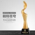 惠州獎杯獎牌退休紀念品同學聚會紀念品戰友聚會紀念品