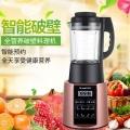 河南广东斯柯诺洗碗机榨汁机多功能料理机生产批发