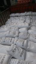 巩义硫酸锌生产厂家,七水硫酸锌现货供应