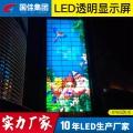 浙江地区LED透明屏供货商