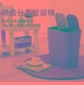 OEM貼牌垃圾桶 家用帶蓋雙桶客廳廚房分類按壓式