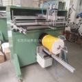 涂料桶絲印機機油桶原料桶塑膠桶鐵桶絲印機印刷設備