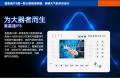 重慶市刷卡報鐘王洗浴智能報鐘器