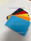 彩色IC卡-联业多色M1卡