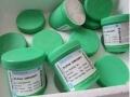 珠海回收阿爾法338錫膏