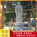 供應寺廟佛像雕塑 石材石雕地藏王菩薩雕刻
