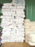 东莞专业回收库存羊仔毛,马海毛回收,丝光棉回收价格