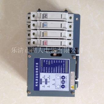 韩光型hrq6-63 4p双电源开关厂家