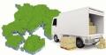 西安到合作物流公司欢迎您运费简介和联系方式
