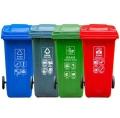 北京上海環衛垃圾箱戶外干濕垃圾分類桶240升